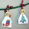 advent und adventkalender basteln lernen arbeitsbl tter verse und f r kindergarten. Black Bedroom Furniture Sets. Home Design Ideas